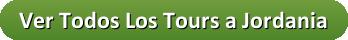 button_ver-todos-los-tours-a-jordania